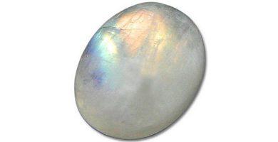 Piedra de la luna